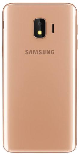 Imagen de Celular Samsung Galaxy J2 Core Dorado