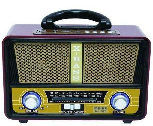 Imagen de Radio Retro 90 Antiguo