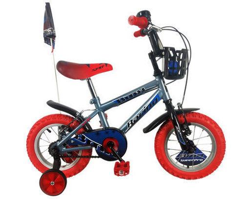 Imagen de Bicicleta BMX SuperPro 41233-014