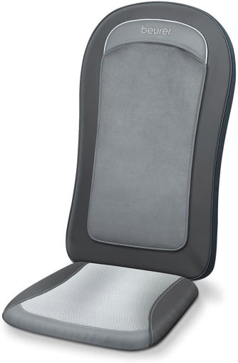 Imagen de Masajeador de asiento Beurer MG206 Shiatsu