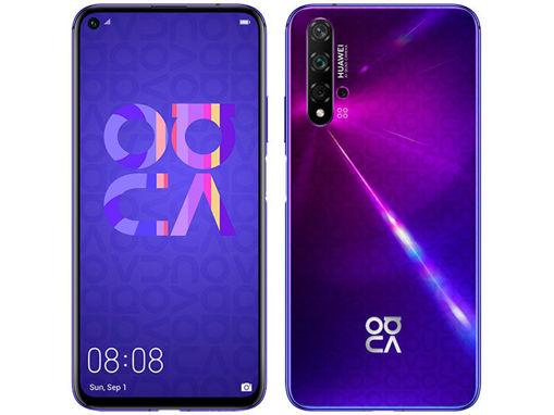 Imagen de Celular Huawei Nova 5T Violeta