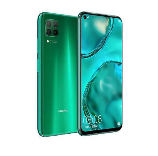 Imagen de Celular Huawei P40 Lite Verde