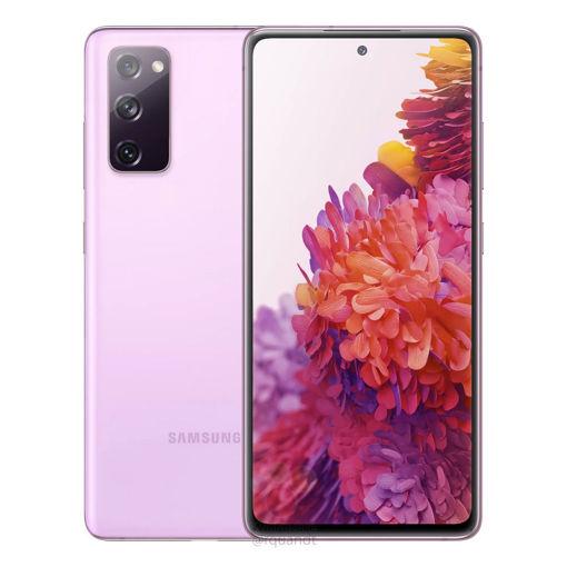 Imagen de Celular Samsung S20FE Cloud Lavender 128GB