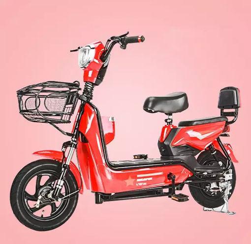 Imagen de Bicimoto emobility Wozu 350 watts Roja